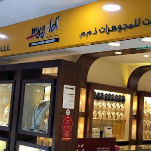 Mint Jewels Store Front inside Karama Center Dubai